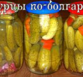 Маринованные огурцы по-болгарски на зиму — 3 рецепта времен СССР
