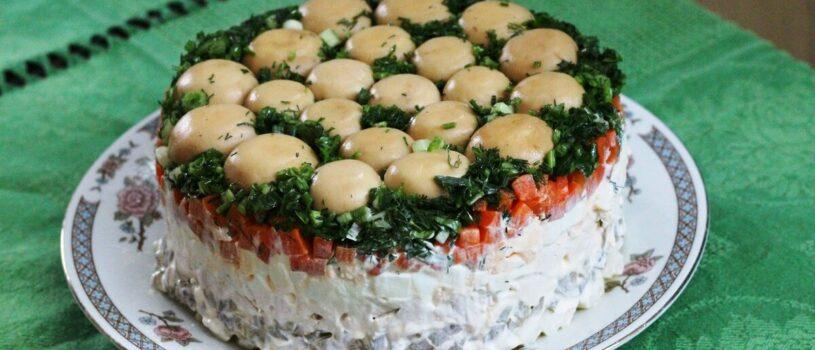 Салат Лесная поляна с опятами: 5 рецептов, видео + фото