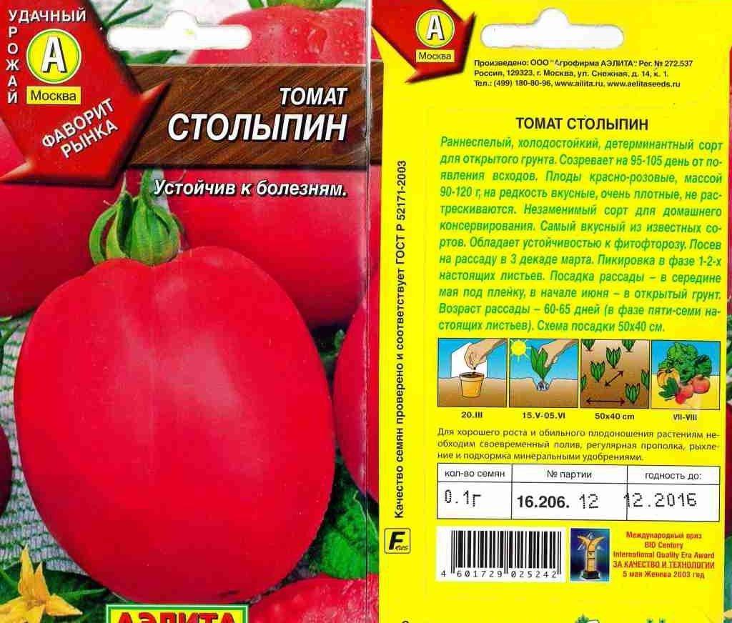 Для Урала фото 2