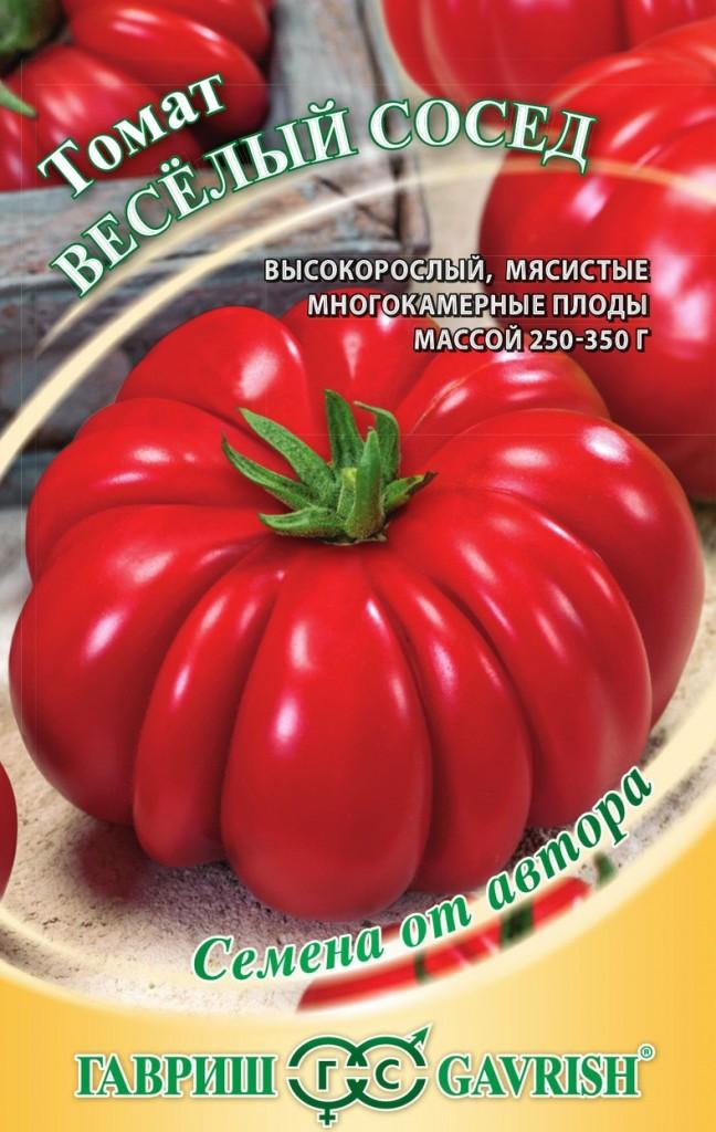 Для Сибири фото 3