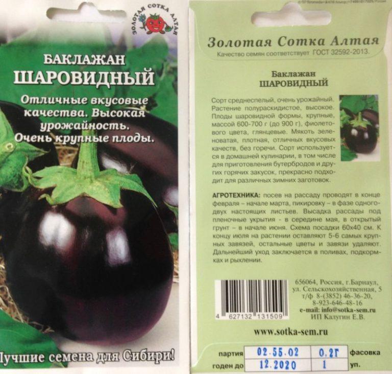 №5 - Шаровидный
