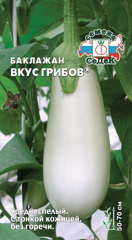 №2 - Вкус грибов