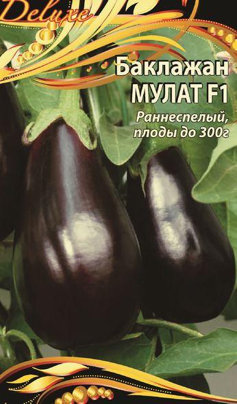 Самые урожайные сорта фото 1