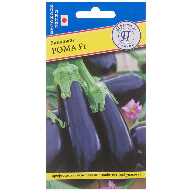 самые урожайные лучшие сорта баклажан для теплицы фото 6