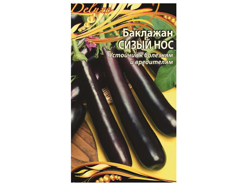 самые урожайные лучшие сорта баклажан для теплицы фото 9